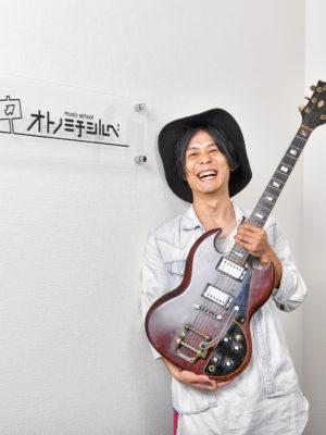 松戸ギター教室