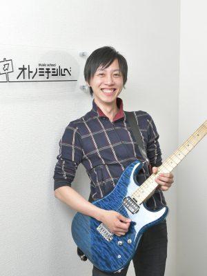 東久留米ギター教室