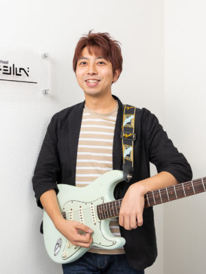 西八王子ギター教室